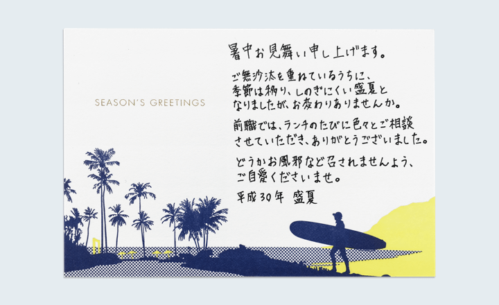 summer_greeting_card_02.png
